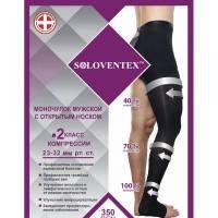 Моночулок мужской с открытым носком с хлопком Soloventex, 2 класс компрессии (23-32 мм рт.ст) (350 Den)