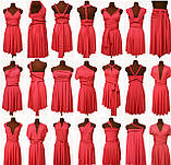 Платья подружек невесты 14 цветов, фото 5
