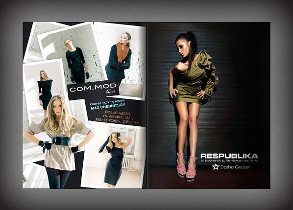 Дизайн и верстка журнала, фото 2