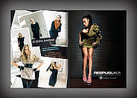 Верстка журнала в Украине. Сравнить цены, купить потребительские ... 49c6b30829b