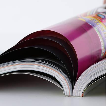Разработка журнала, фото 2