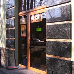 Фасад магазина «МОДЕРН», ул. Духновича, г. Мукачево, 2008