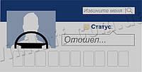 """Автовизитка """"Фэйсбук"""""""