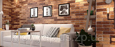 Brickstyle - Коллекция  клинкер Seven Tones Orange