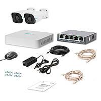Комплект IP видеонаблюдения Tecsar Lead IP 2BUL-2MP