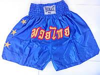 Шорты для тайского бокса EVERLAST  (PL, р-р М,L,XL, синий, сине-красный, черный)