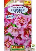 """Годеция """"Хрустальная сказка"""" ТМ """"Аэлита"""" 0,1г"""