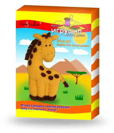 """Набор для изготовления мягкой игрушки """"Жираф"""", фото 2"""