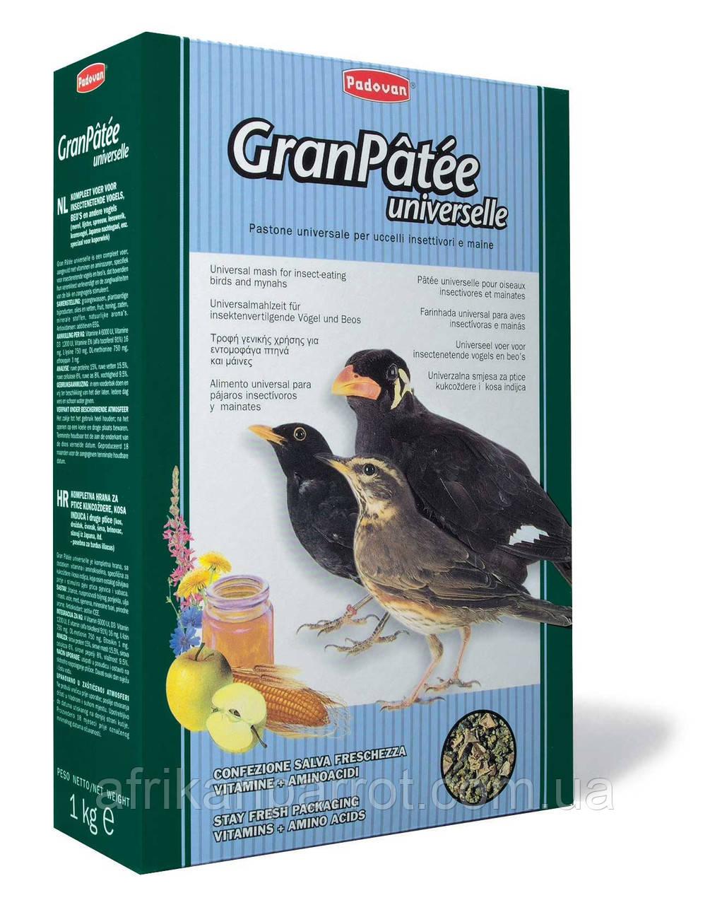 (Padovan) Granpatee universelle Для насекомоядных и плодоядных птиц.1 кг