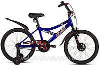 "Детский велосипед Ardis Brave Eagle BMX 20""."