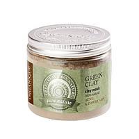 Косметическая глина Organique зеленая 150 г