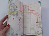 Прага (Praha). План города 1:18000. 1973 год, фото 4