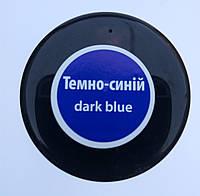 Аэрозольная темно синяя краска Блискавка для нубука, замши и велюра 150мл, фото 1