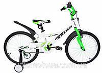 """Велосипед детский Ardis Summer BMX 20""""., фото 1"""