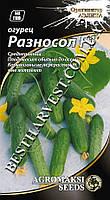Семена Огурца «Разносол» F1 0,5 гр