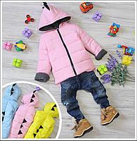Детская демисезонная куртка Дракончик (разные цвета)