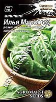 Семена шпината «Илья Муромец» 2 г