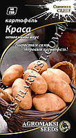 Семена картофеля «Краса» 0.01 г