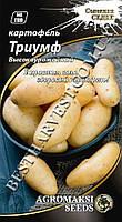Семена картофеля «Триумф» 0.01 г
