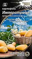 Семена картофеля «Императрица» 0.01 г