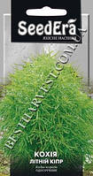 Семена цветов Кохия «Летний Кипр» 0.5 г