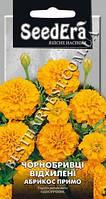 Семена цветов бархатцы «Абрикос Примо» 0.5 г
