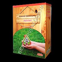 Семена газонной травы «Лилипут» 400 г