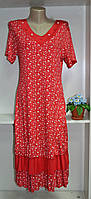Недорогое летнее удобное платье трикотаж, фото 1