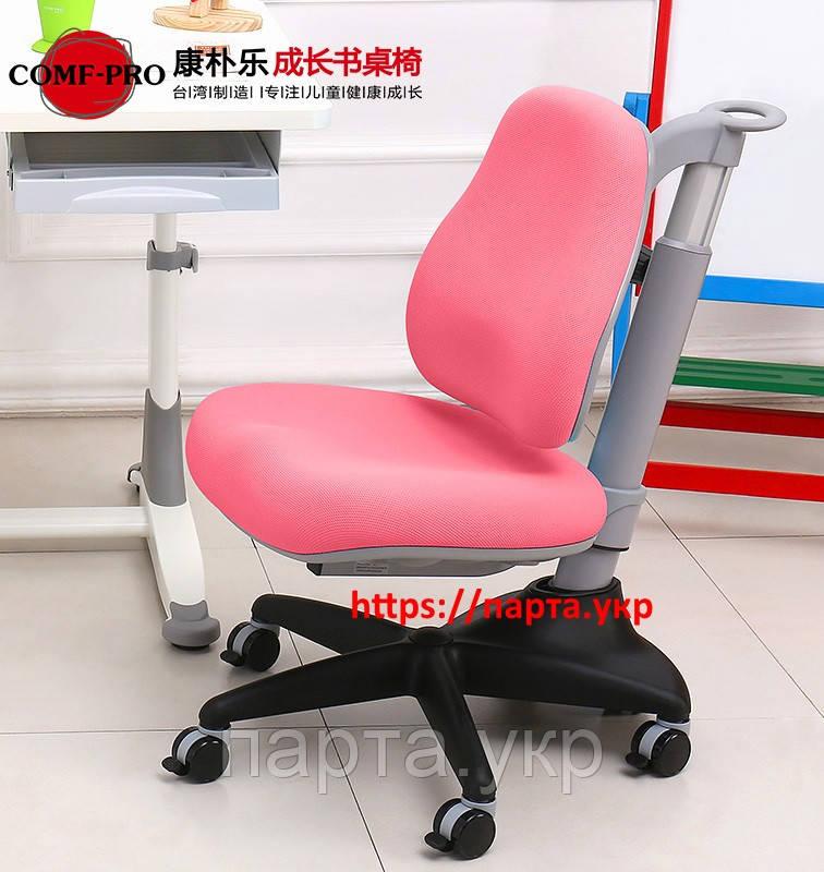 Детское кресло эргономическое KY-518 розовое Comf-Pro,Тайвань