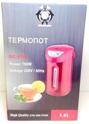 Термопот Delfi 5,8 литра объем