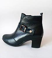 Женские кожаные ботинки синего цвета