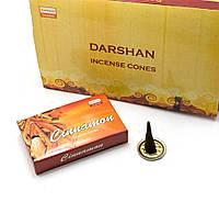 Ароматические палочки Darshan Cinnamon (Корица) (12 конусов/уп) конусы