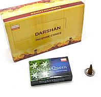 Аромапалочки Darshan Night Queen (Ночная королева) (Darshan) (12/уп) конусы