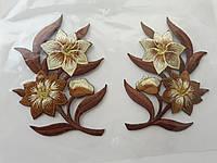 """Аплікація вишивка клейова парна """"Квіти"""" бежево-коричнева з люрексом, 10 см 1пара"""