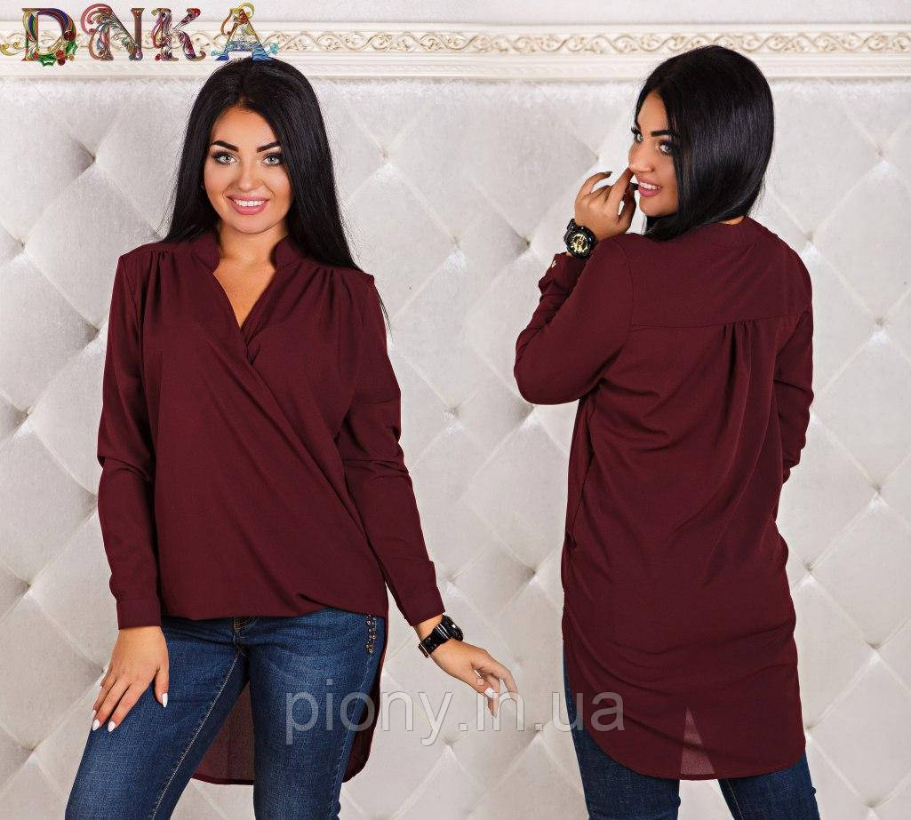 Женская Рубашка перекурт