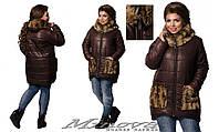 Женское теплая  синтепоновая куртка   размер 50-60