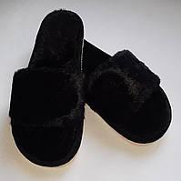 Тапочки комнатные женские меховые черные