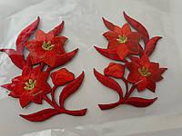 """Аплікація вишивка клейова парна """"Квіти"""" червоні, 10 см 1пара"""