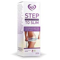 StepToSlim (Step To Slim) капли для похудения