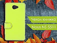 Чехол книжка для Nous NS 5511