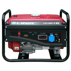 Генератор Lifan LF2.8GF-6MS газ/бензин