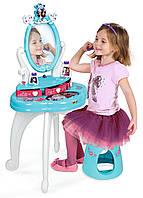 320214 Туалетный Столик Smoby Frozen для девочки с аксессуарами