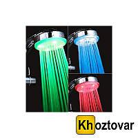 Насадка на душ с подсветкой led shower
