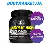 Anabolic Amino 5500 400 капс
