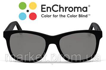Очки для дальтоников EnChroma (для улицы) USA