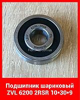 Подшипник шариковый 6200 2RSR ZVL 10*30*9
