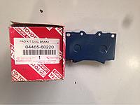 Тормозные колодки Toyota 04465-60220(Remsa 0707.04)