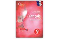 Французька мова 9 клас Нова програма