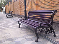 Скамейка парковая, фото 1