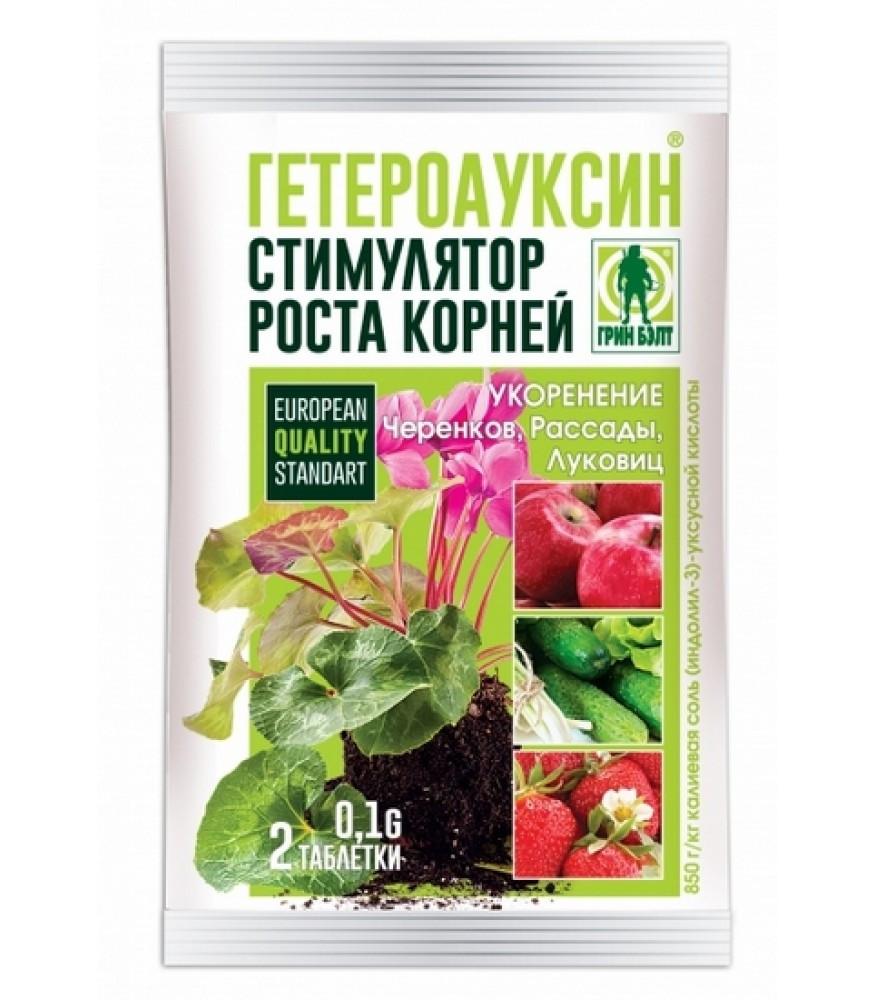 Гетероауксин стимулятор роста корней, укоренитель (2 табл * 0,1 г) — эффективный стимулятор корнеобразования